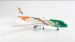 Model Airbus A320 China Eastern EXPO 1:400